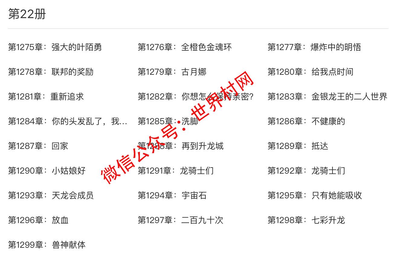 WeChat7cd5fcbf2489daf55327f567fe5aa555.jpg
